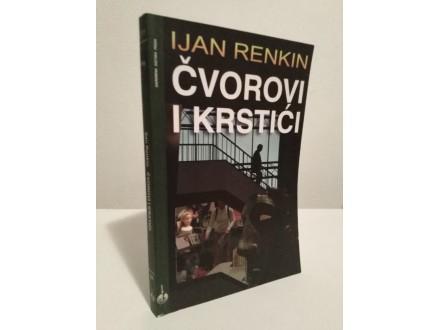 ČVOROVI I KRSTIĆI - Ijan Renkin NOVO!!