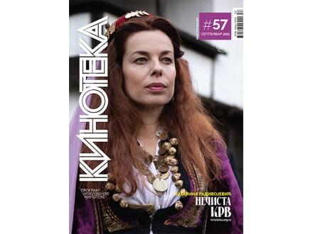 Časopis Kinoteka, br. 57 - Grupa autora
