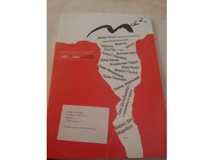 Časopis za prevodnu književnost 143-144