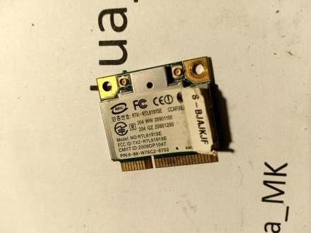 Casper MiniBook M1100 WiFi kartica
