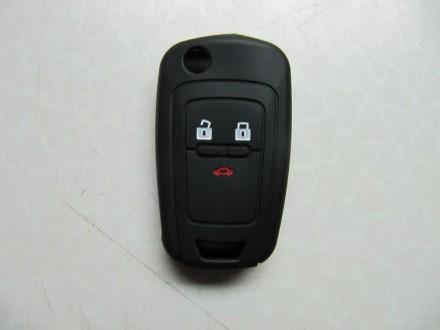 Chevrolet, Silikonska maska za auto ključ ver2