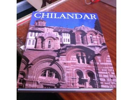 Chilandar Hilandar monografija na Engleskom jeziku