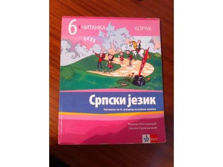 Čitanka Korak 6 razred Klett Nestorović
