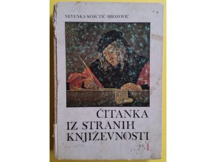 Čitanka iz stranih književnosti I deo Košutić Brozović