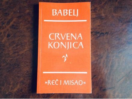 Crvena Konjica - Babelj