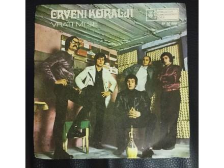 Crveni Koralji – Vrati Mi Se Single (PGP,1971)