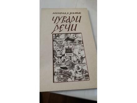 Čuvari reči - Milorad H. Jevtić