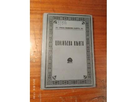 Cvijićeva knjiga - broj 201 izdanje iz 1927