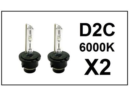D2C XENON sijalica - 6000K - 35W - 2 komada