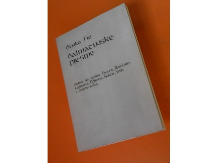 DALMATINSKE PJESME Dinko Fio Potpis autora