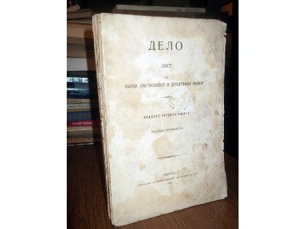 DELO (godina XV, knjige 54 i 57 sv. 2, 1910)