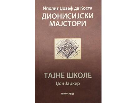 DIONISIJSKI MAJSTORI - Džozef da Kosta