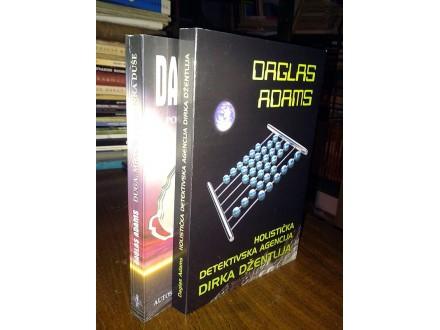 DIRK DŽENTLI (I-II) - Daglas Adams