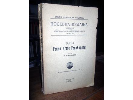 DJELA FRANA KRSTE FRANKOPANA (1936)