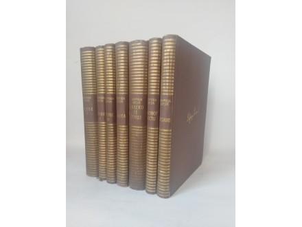 DOBRICA COSIC komplet 7 knjiga