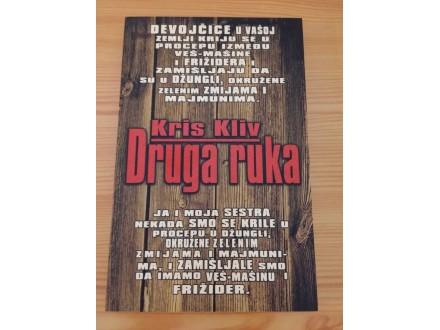 DRUGA RUKA - Kris Kliv