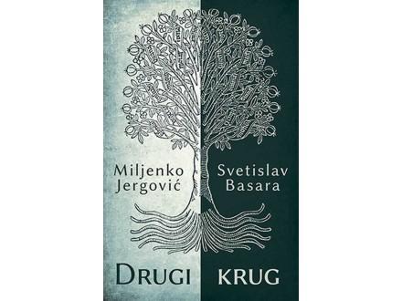 DRUGI KRUG - Miljenko Jergović i Svetislav Basara