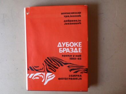 DUBOKE BRAZDE VRANJE U NOB 1941 - 1945