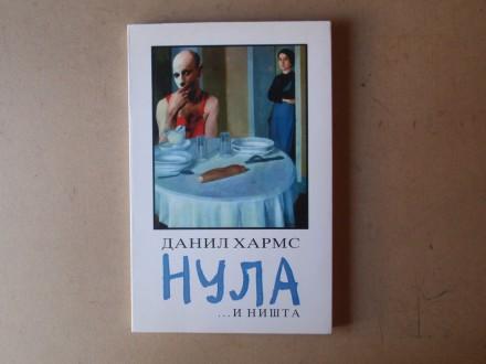 Danil Harms - NULA I NIŠTA