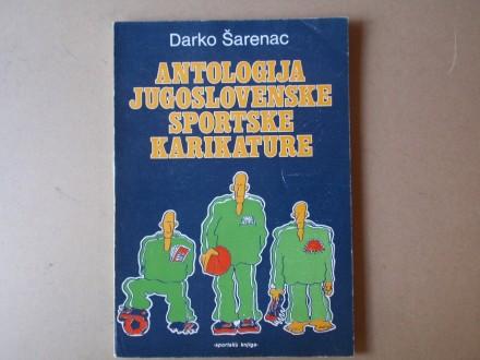 Darko Šarenac - ANTOLOGIJA  SPORTSKE KARIKATURE