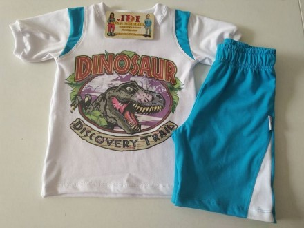 Deciji komplet, Dinosaurus br 6,12 AKCIJA