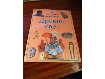 Dečja ilustrovana enciklopedija Drevni svet
