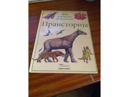 Dečja ilustrovana enciklopedija Praistorija