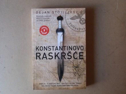 Dejan Stojiljković - KONSTANTINOVO RASKRŠĆE