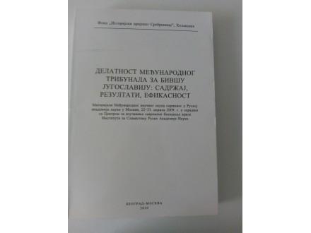 Delatnost međunarodnog tribunala za bivšu Jugoslaviju