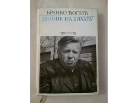 Delije na Bihaću - Branko Ćopić