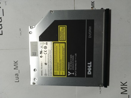 Dell E6410 Optika DVD