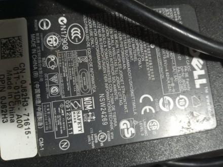Dell E6410 Punjac ORIGINAL