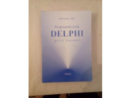 Delphi - Miroslav Ilić