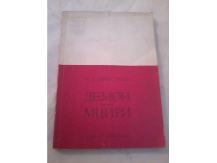 Demon - Mciri - M. J. Ljermontov