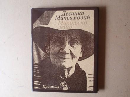 Desanka Maksimović - MIHOLJSKO LETO