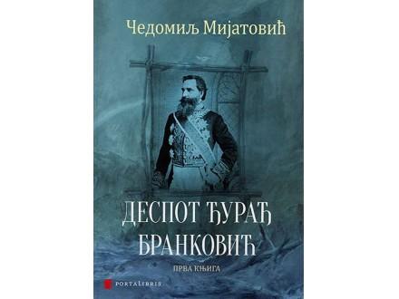 Despot Đurađ Branković (prva knjiga) - Čedomilj Mijatović