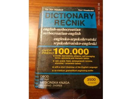 Dictionary rečnik englesko srpskohrvatski