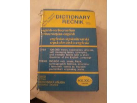 Dictionary rečnik - englesko-srpskohrvatski