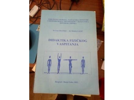 Didaktika fizičkog vaspitanja - Zdanski Galić