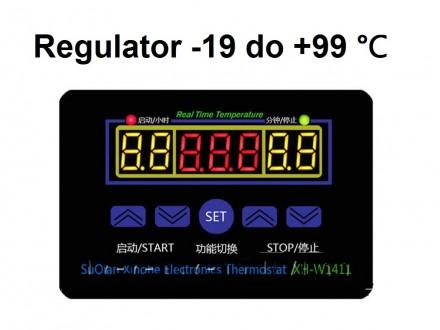 Digitalni termometar -19 do +99C + maska
