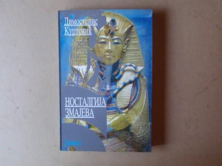 Dimostenis Kurtovik - NOSTALGIJA ZMAJEVA