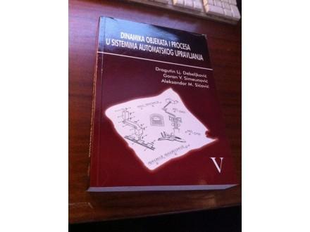 Dinamika objekata i procesa u sistemima automatskog