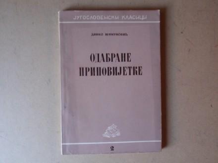 Dinko Šimunović - ODABRANE PRIPOVIJETKE