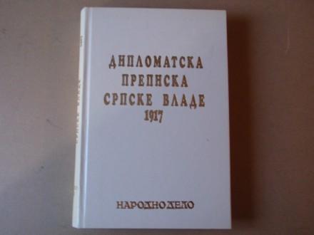 Diplomatska prepiska Srpske vlade 1917 - Zbornik