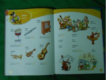 Disney Englesko-srpski rečnik u slikama: 1000 pojmova