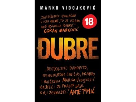 ĐUBRE - Marko Vidojković