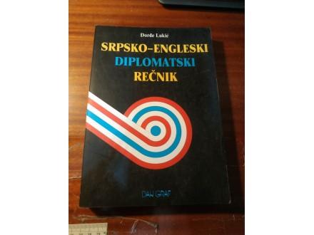 Đordje Lukić - Srpsko engleski diplomatski rečnik