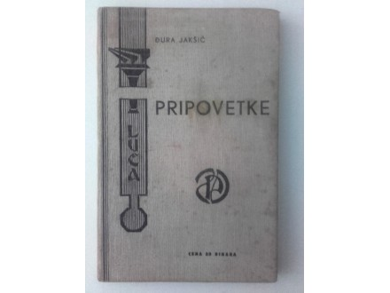 Đura Jakšić - Pripovetke