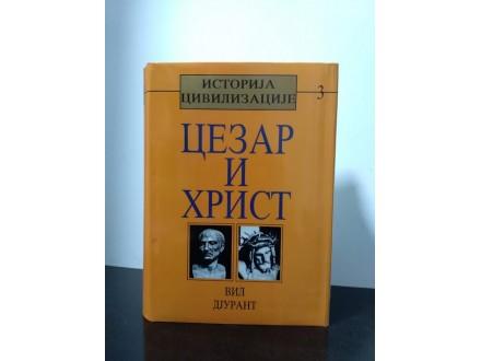 Djurant Vil CEZAR I HRIST - 3, NOVO