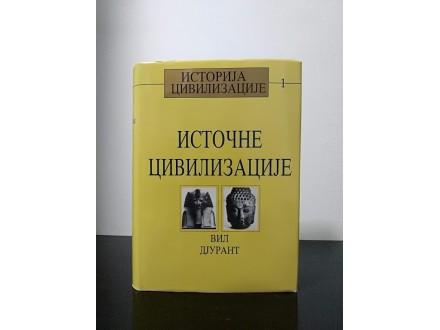 Djurant, Vil ISTOČNE CIVILIZACIJE - 1, NOVO